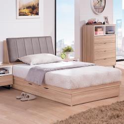 Boden-嘉尼3.5尺單人床組(床頭箱+抽屜床底)(不含床墊)