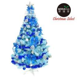 【摩達客】台灣製7呎/7尺(210cm)豪華版冰藍色聖誕樹(銀藍系配件組)(不含燈)