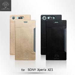 Metal Slim SONY Xperia XZ1 超薄細紋 TPU內層前插卡 側翻 站立皮套