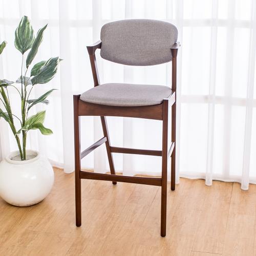 Boden-莫理斯實木吧台椅/吧檯椅/高腳椅(高)