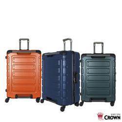 《Traveler Station》CROWN 皇冠 30吋 悍馬鋁框拉桿箱-三色