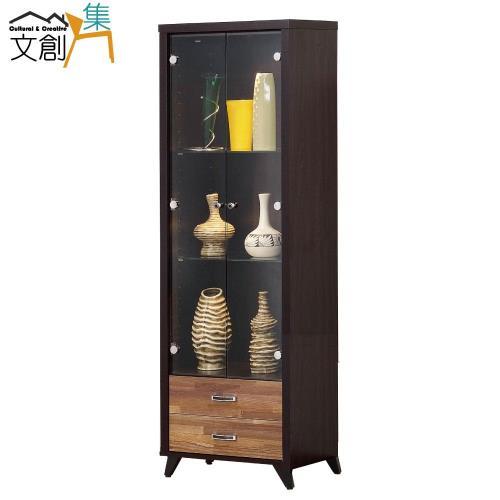 【文創集】查特 時尚2尺雙色展示櫃/收納櫃
