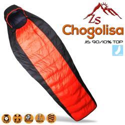 ZS Chogolisa 高山專業級超輕蛹型羽絨睡袋