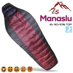 ZS Manaslu 高山專業級超輕蛹型羽絨睡袋
