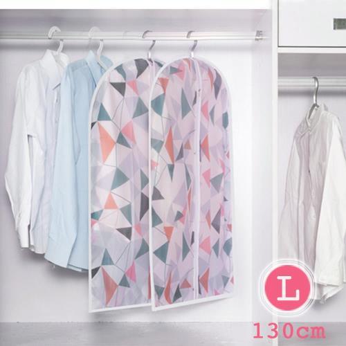 【收納職人】清新花漾霧透可水洗衣物防塵袋收納袋 (130cm)幾何一入
