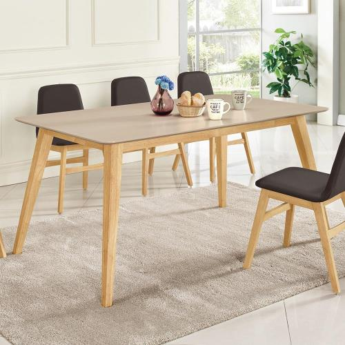 Boden-波麗奈5尺簡約餐桌
