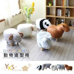 【YKS】HAPPY動物造型椅凳(多款可選)
