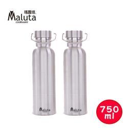 瑪露塔 316不鏽鋼真空斷熱保溫瓶保溫杯750ml 2入組