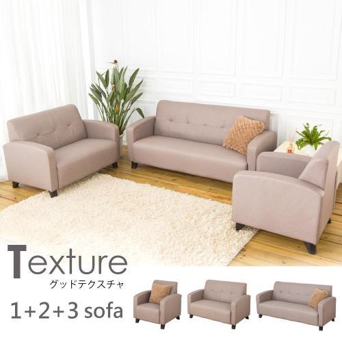 【時尚屋】[FZ7]星野透氣貓抓皮沙發組FZ7-101免組裝/免運費/沙發