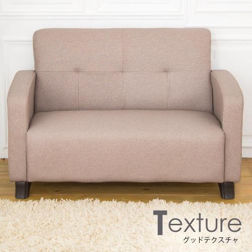 【時尚屋】[FZ7]星野雙人座透氣貓抓皮沙發FZ7-101-2免組裝/免運費/沙發
