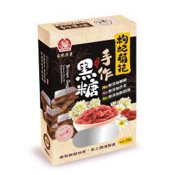 自然原素枸杞菊花黑糖盒-6盒/組