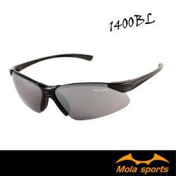 Mola Sports 摩拉 運動太陽眼鏡l-男生款