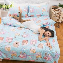 eyah宜雅 全程台灣製100%頂級精梳棉雙人床包枕套三件組-小朋友一起出來玩-藍天真