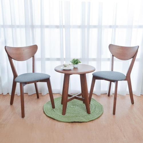 Boden-莫司實木餐椅+小茶几組合(一桌二椅)