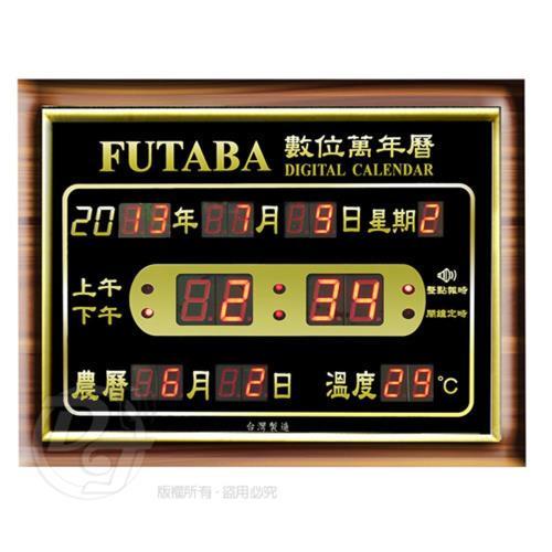 LED數位萬年曆橫式電子鐘 W-9971