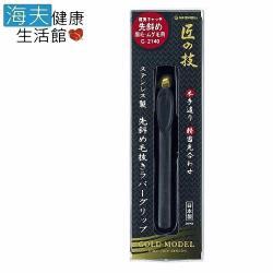 海夫 日本綠鐘 匠之技 斜口毛拔 雙包裝G-2140