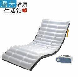 海夫 建鵬 JP-868 豪華型PU氣墊床
