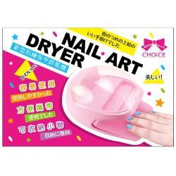 新型彩繪指甲烘乾機