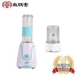 尚朋堂 隨行杯果汁機組合包SJ-0700