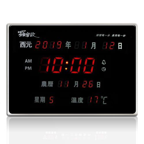 羅蜜歐LED數位萬年曆電子鐘