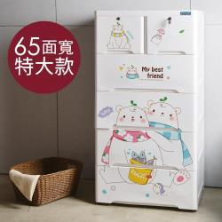 【+O 家窩】65面寬-特大款安圖森五層收納櫃(DIY)-熊愛甜蜜