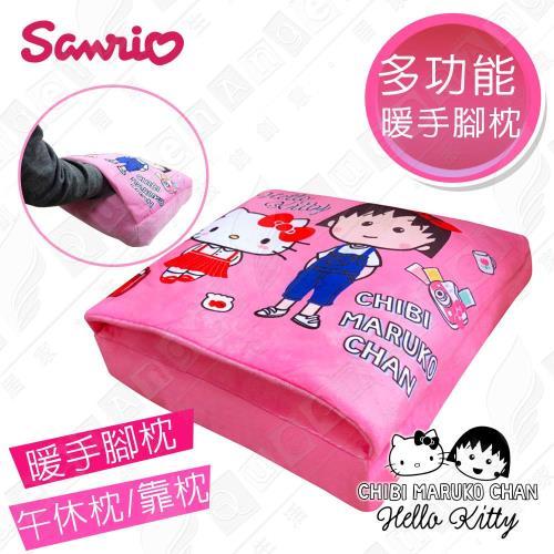 【Hello Kitty x 小丸子】超可愛聯名款 舒壓枕 午安枕 抱枕 靠枕 暖手暖腳枕(正版授權)
