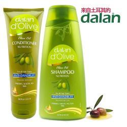 土耳其【dalan】橄欖籽抗頭皮屑魔髮組(洗髮精/潤髮乳)