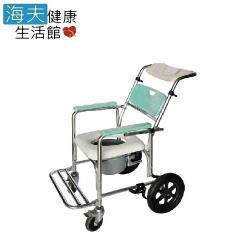 海夫 建鵬 JP-210 鋁合金 可躺式 便盆 便器椅 洗頭 洗澡椅