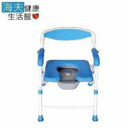 海夫 建鵬 JP-331 多功能 洗澡椅 便盆椅 兩用椅
