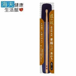 海夫 日本綠鐘 匠之技 高級竹製 附袋耳拔 雙包裝G-2156