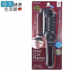 海夫 日本綠鐘  SE 翻轉 可調式削髮刀SE-025