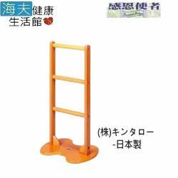 海夫 助立架 木製起身扶手 日本製B0427