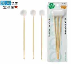 海夫 日本綠鐘 QQ 附白色鵝絨毛 竹製耳扒 三支組 雙包裝QQ-605