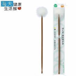 海夫 日本綠鐘 QQ 附白色鵝絨毛 竹製耳扒 四包裝QQ-604