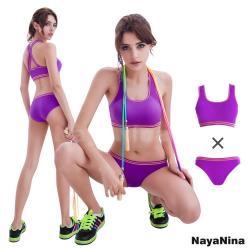 Naya Nina 運動內衣 防震無鋼圈運動內衣褲組(寬肩+三角)-紫色