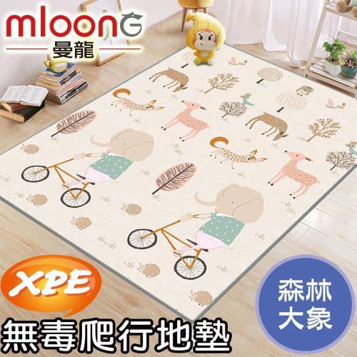 Mloong曼龍 XPE環保無毒爬行地墊2cm -森林大象 (150x180x厚2cm) 爬行墊/遊戲墊