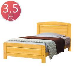 Boden-柏菲3.5尺簡約單人床架(不含床墊)