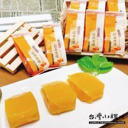 台灣小糧口 芒果凍 (8入/盒)