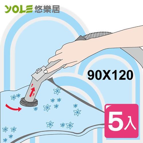 [YOLE悠樂居]90x120cm透明印花真空壓縮袋-5入
