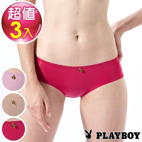 PLAYBOY內褲-無痕柔滑平口褲-混色三入組(PL220117)/