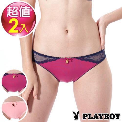 PLAYBOY內褲-