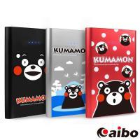 ~KUMAMON熊本熊~悠閒時光 12000 Plus 輕薄 行動電源