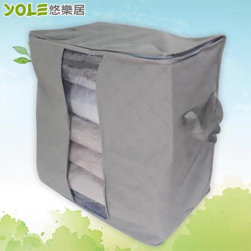 YOLE悠樂居 雙層竹炭無紡布透視長型衣物收納袋-2入