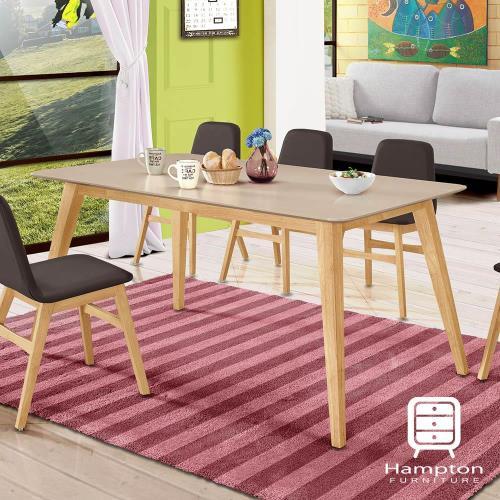 漢妮Hampton黛西5尺餐桌