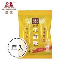任-森永 原味牛奶糖-110g x1袋