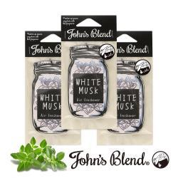 日本John′s Blend─香氛片〈經典白麝香3入組〉