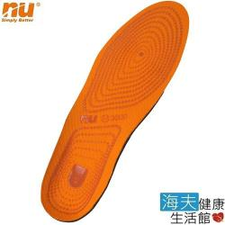 海夫 NU 3D 能量 足弓 腳正鞋墊-4 運動強效吸震款