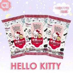 Hello Kitty 凱蒂貓抑菌濕紙巾/柔濕巾 隨手包(10抽x72包/箱)