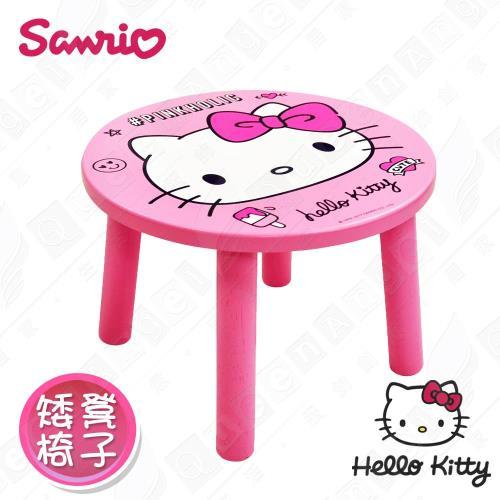 【Hello Kitty 】超可愛 KITTY 矮凳 可拆式四腳椅 椅子 兒童椅(正版授權台灣製)