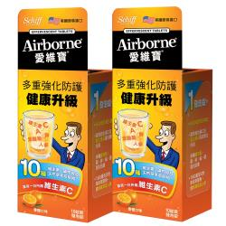 Schiff-Airborne十種維生素ACE紫錐菊人蔘發泡錠(香橙口味)10錠2瓶